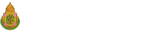 Chiang Rai Primary Educational Service Area Office 1