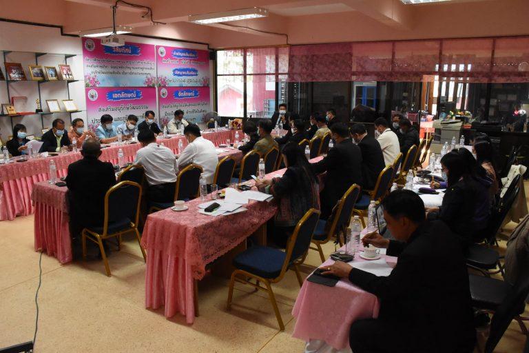 ประชุมประธานกลุ่มโรงเรียน สพป.เชียงราย เขต 1 พัฒนาคุณภาพการศึกษา 102 โรงเรียนในสังกัด
