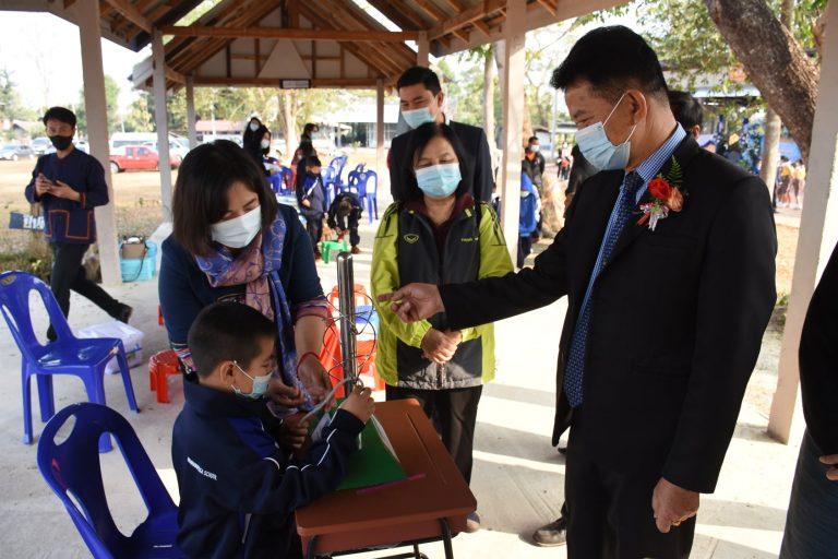 สพป.เชียงราย เขต 1 ประเมินผลสัมฤทธิ์ผู้อำนวยการโรงเรียนบ้านห้วยห้างป่าสา
