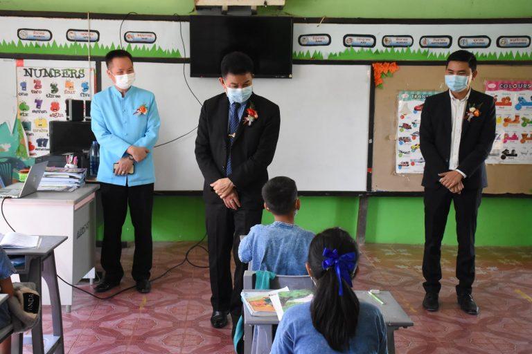 ผอ.สพป.เชียงราย เขต 1 ตรวจเยี่ยมโรงเรียนบ้านโป่ง โรงเรียนรางวัลพระราชทาน มุ่งสู่ทักษะแห่งอนาคตเท่าทันเทคโนโลยี