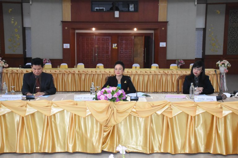 สพป.เชียงราย เขต 1 ศูนย์ประสานงานฯ จัดประชุมคณะกรรมการฯ พิจารณาผลคัดเลือกนักเรียนและสถานศึกษาในกลุ่มจังหวัดที่ 8 เพื่อรับรางวัลพระราชทาน