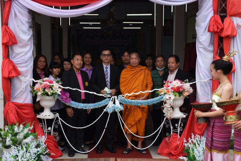 โรงเรียนบ้านเมืองชุม เวียงชัยเปิดบ้านวิชาการ ปีการศึกษา 2563 สร้างความเชื่อมั่นโรงเรียนคุณภาพให้กับชุมชน