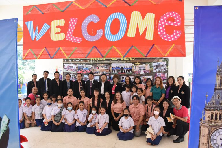 เปิดโลกกว้างแห่งการเรียนรู้ ประจำปีการศึกษา 2563 โรงเรียนบ้านสันโค้ง(เชียงรายจรูญราษฎร์)