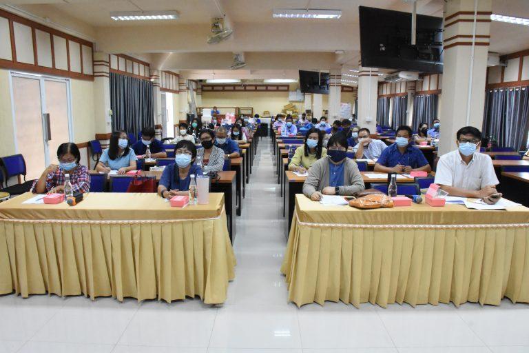 สพป.เชียงราย เขต 1 ประชุมการดำเนินการจัดซื้อ งบลงทุนครุภัณฑ์ ของโรงเรียน รุ่นที่ 1