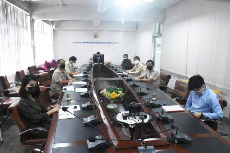 สพฐ. ประชุมขับเคลื่อนโครงการโรงเรียนคุณภาพ