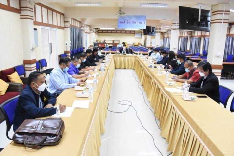สพป.เชียงราย เขต 1 ประชุมบริหารอัตรากำลัง ธุรการโรงเรียน