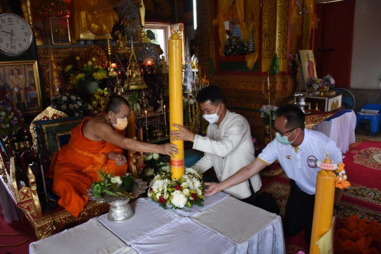 สพป.เชียงราย เขต 1 สืบสานประเพณีไทยถวายเทียนพรรษาเนื่องในวันเข้าพรรษา ประจำปี 2564