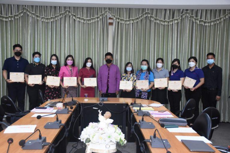 ตรวจเยี่ยมมอบนโยบายและเกียรติบัตร โครงการบ้านวิทยาศาสตร์น้อยระดับประถมศึกษา ประเทศไทย