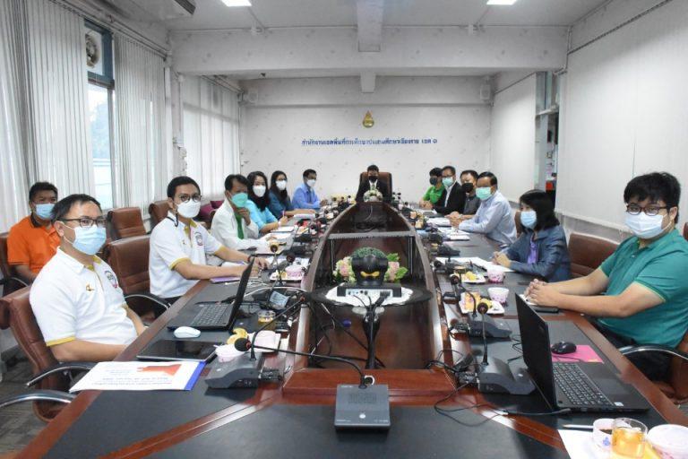 สพป.เชียงราย เขต 1 ร่วมรับฟังพุธเช้าข่าว สพฐ. ครั้งที่ 29/2564 พร้อมมอบนโยบายแนวทางการประเมินประสิทธิภาพผู้บริหารสถานศึกษา 1 โรงเรียน 1 นวัตกรรมการบริหารโรงเรียน