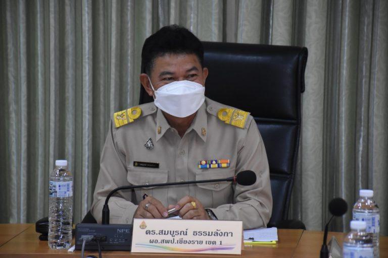 ประชุมคณะกรรมการตรวจสอบข้อมูล ประเมินศักยภาพผู้ขอย้าย ตำ่แหน่งผู้บริหารสถานศึกษาจังหวัดเชียงราย ครั้ง 1/2564