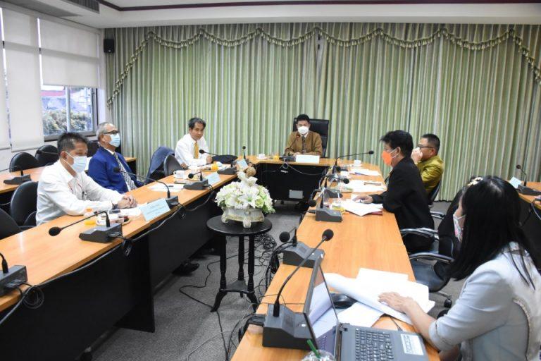 ประชุม คณะอนุกรรมการบริหารเงินทุนหมุนเวียนจังหวัดเชียงราย ครั้งที่ 1 /2564