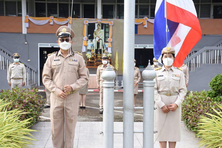 วันพระราชทานธงชาติไทย 28 กันยายน (Thai National Flag Day) ประจำปี 2564