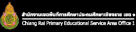 กลุ่มพัฒนาครูและบุคลากรทางการศึกษา