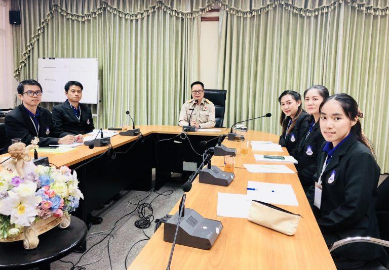 วันที่ 22 มีนาคม 2564 นายพิสิฐ ไชยชนะ รอง ผอ.สพป.เชียงราย เขต 1 บรรยายพิเศษ เรื่องคุณลักษณะผู้บริหารสถานศึกษาที่พึงประสงค์ ให้แก่นักศึกษาระดับปริญญาโท สาขาการบริหารการศึกษา จากมหาวิทยาลัยพะเยา ที่เข้ารับการฝึกประสบการณ์ ณ สำนักงานเขตพื้นที่การศึกษาประถมศึกษาเชียงราย เขต 1