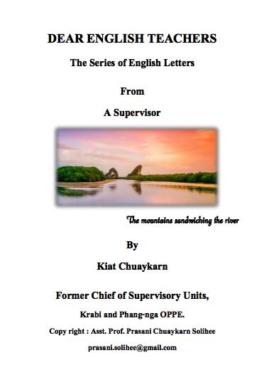 ประชาสัมพันธ์เผยแพร่หนังสือ Dear English Teachers ของคุณเกียรติ ช่วยการ